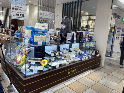 横濱ありあけ<br>京急百貨店上大岡店