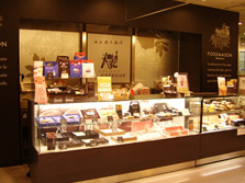 Y'sハーバー<br>タカシマヤフードメゾン新横浜店